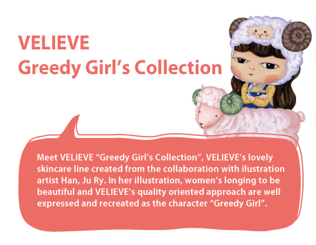 Greedy girl's collection